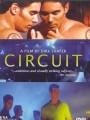 Круг / Circuit