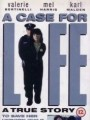���� � ����� / A Case for Life