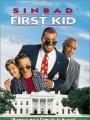Первый ребенок страны / First Kid