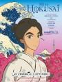 ���� ������� / Sarusuberi: Miss Hokusai