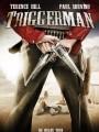 Убийца / Triggerman
