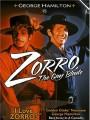 Зорро, голубой клинок / Zorro: The Gay Blade