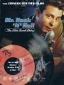 Мистер Рок-н-Ролл: История Алана Фрида / Mr. Rock `n` Roll: The Alan Freed Story