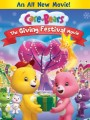 ���������� ����� / Care Bears: The Giving Festival Movie