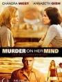 Убийство на уме / Of Murder and Memory