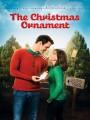 Рождественское украшение / The Christmas Ornament