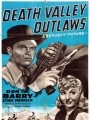 ���������� ������ ��������� / Death Valley Outlaws