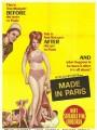 ������� � ������ / Made in Paris