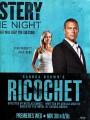 Рикошет / Ricochet