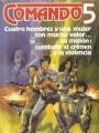 Команда 5 / Command 5