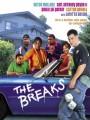 ����� ������ / The Breaks