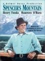 Гора Спенсера / Spencer`s Mountain