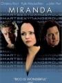 ����� ����� / Miranda