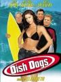�����-������ / Dish Dogs