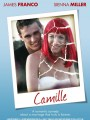 Медовый месяц Камиллы / Camille
