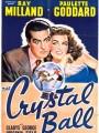 Хрустальный шар / The Crystal Ball
