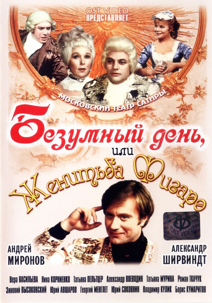 Смотреть фильм Логан 20016