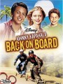 Джонни Капахала: Снова на доске / Johnny Kapahala: Back on Board
