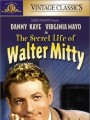������ ����� ������� ����� / The Secret Life of Walter Mitty