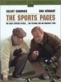Спортивные страницы / The Sports Pages