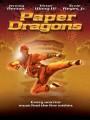 Тайна монастыря / Paper Dragons