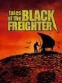 Хранители: История черной шхуны / Tales of the Black Freighter