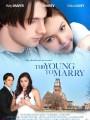 Чересчур молоды для женитьбы / Too Young to Marry