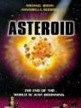 Астероид / Asteroid