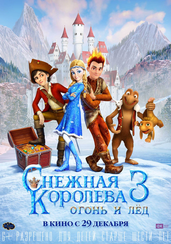 «Лучшие Фильмы И Сериалы 2016 Года Смотреть Онлайн» — 2004