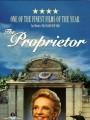 Владелица / The Proprietor