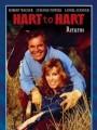 Супруги Харт: Возвращение / Hart to Hart Returns