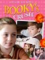 """Испытание """"Книжки"""" / Booky`s Crush"""