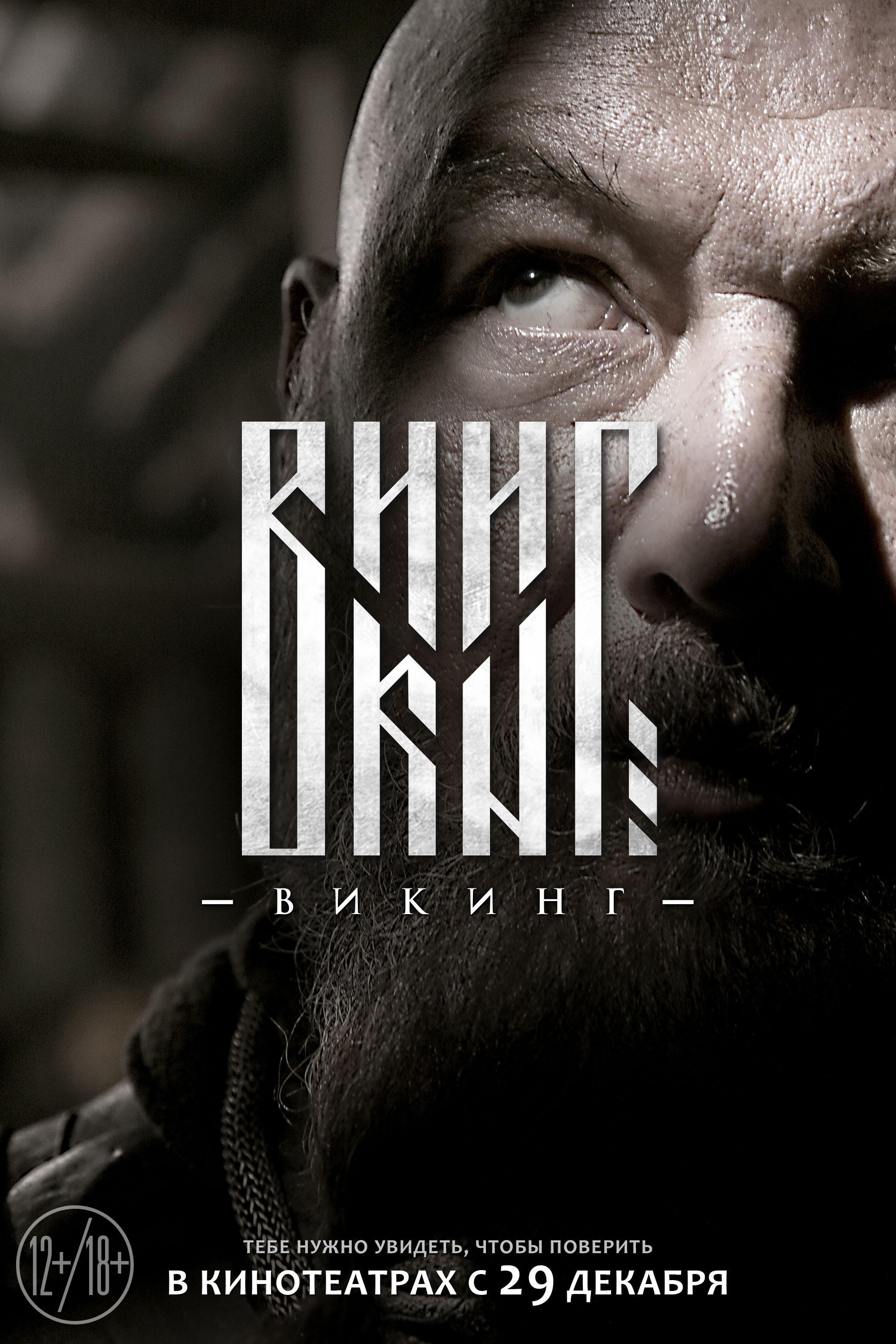 Яндекс кино Стражи Галактики. Часть 2