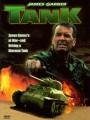 Танк / Tank
