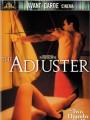 Страховой агент / The Adjuster