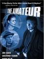 Любитель / The Amateur