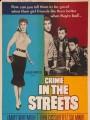 Уличные преступники / Crime in the Streets