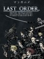 Последняя фантазия VII: Последний приказ / Last Order: Final Fantasy VII