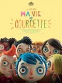 Жизнь кабачка / Ma vie de courgette