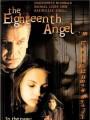 Восемнадцатый ангел / The Eighteenth Angel