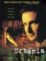 Урбания / Urbania