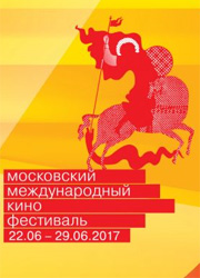 В Москве стартует 39-й международный кинофестиваль