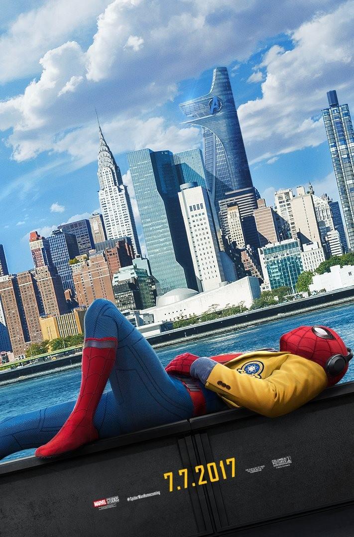 фильм паук смотреть онлайн