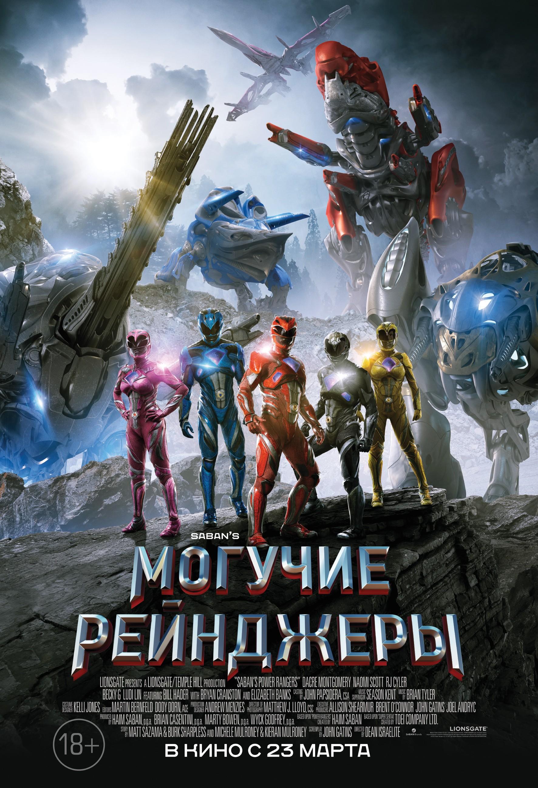 smotret-porno-film-nyanechki-2