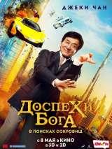 Смотреть онлайн фильм Мумия в хорошем качестве