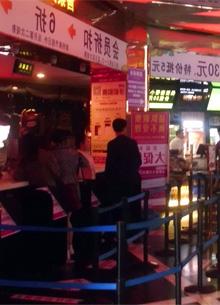 В Китае начали открываться кинотеатры