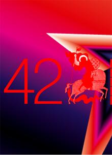В Москве стартует 42-й международный кинофестиваль