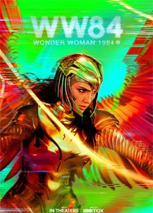 """""""Чудо-женщина 2"""" стартовала по худшему сценарию"""
