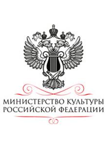 Утвержден список российских кинофестивалей на 2021 год