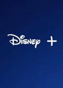 Disney+ станет крупнейшим стримингом в 2026 году